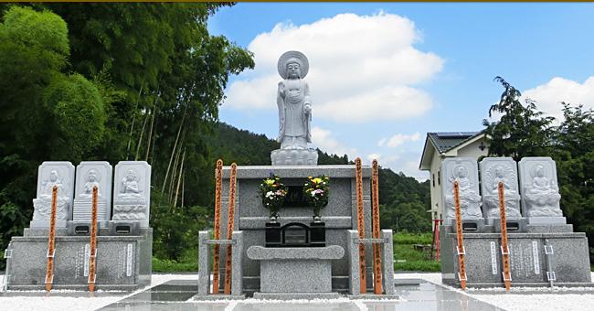 臨済宗妙光山報恩寺の永代供養墓 永代供養とは 永代供養とは、お子さんのいないご夫婦や独身の方など